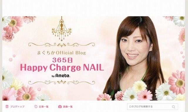 S__26968066